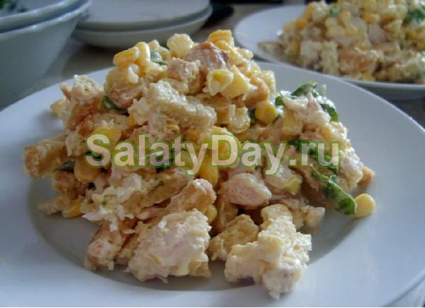Самый простой и дешевый салатик