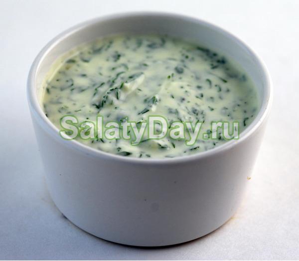 Крем соус с карри для овощных салатов