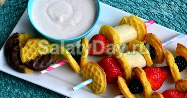 Блюда для детей на праздник