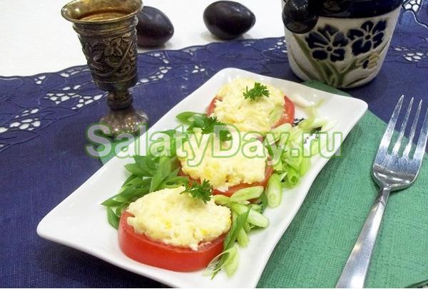 Закуска из помидоров и сыра