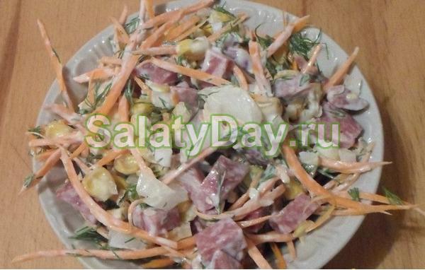 салат краковский с корейской морковью