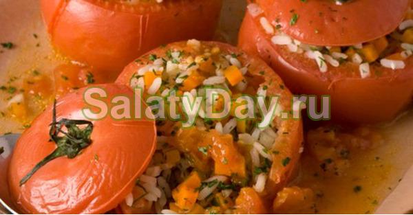 Фаршированные помидоры морковью и луком