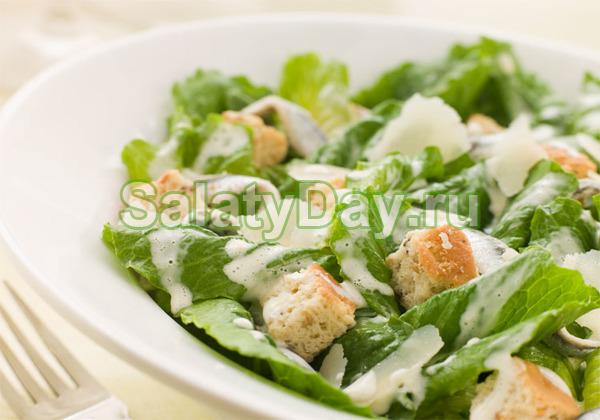Салат цезарь соус классический